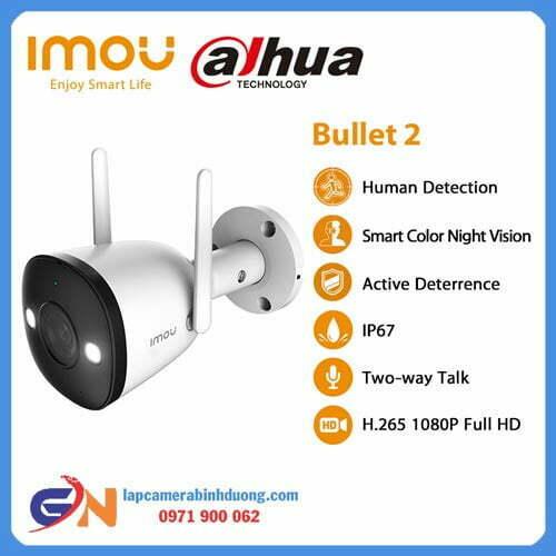 imou bullet 2